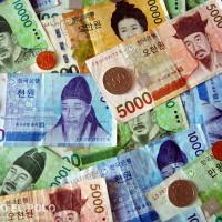 Presupuesto-mochilero-corea.jpg