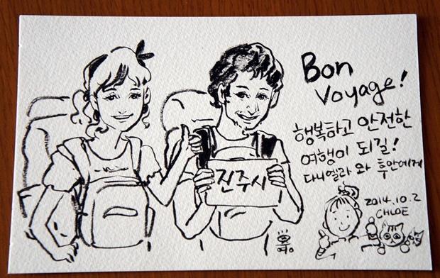 Chloe, nuestra host en Jinju es una gran artista.