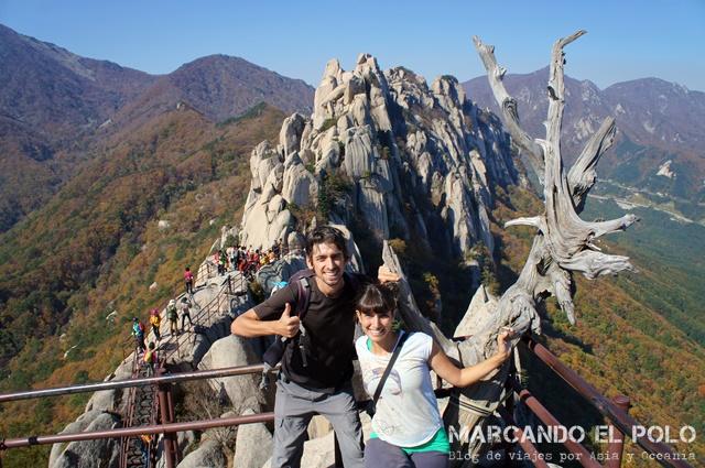 Seoraksan National Park Presupuesto Corea