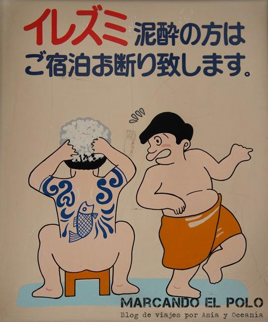Tatuaje Japón