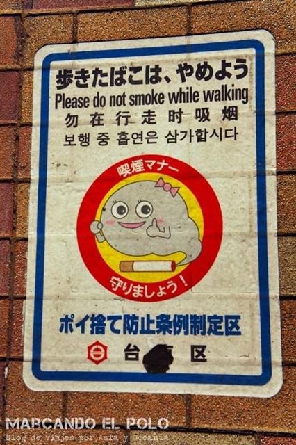 Curiosidades de Japon prohibido fumar