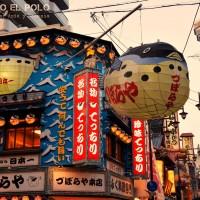 Curiosidades Japon portada