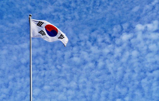 Visa de Corea del Sur - Bandera coreana