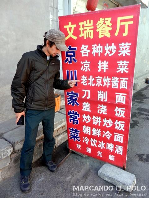 Viajar por China sin hablar chino - cartel