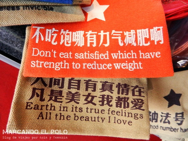 Viajar a China sin hablar chino - chinglish 3