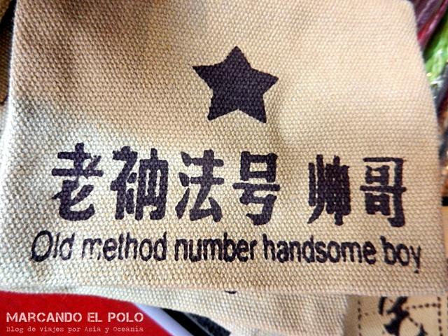 Como viajar por china sin hablar chino 8
