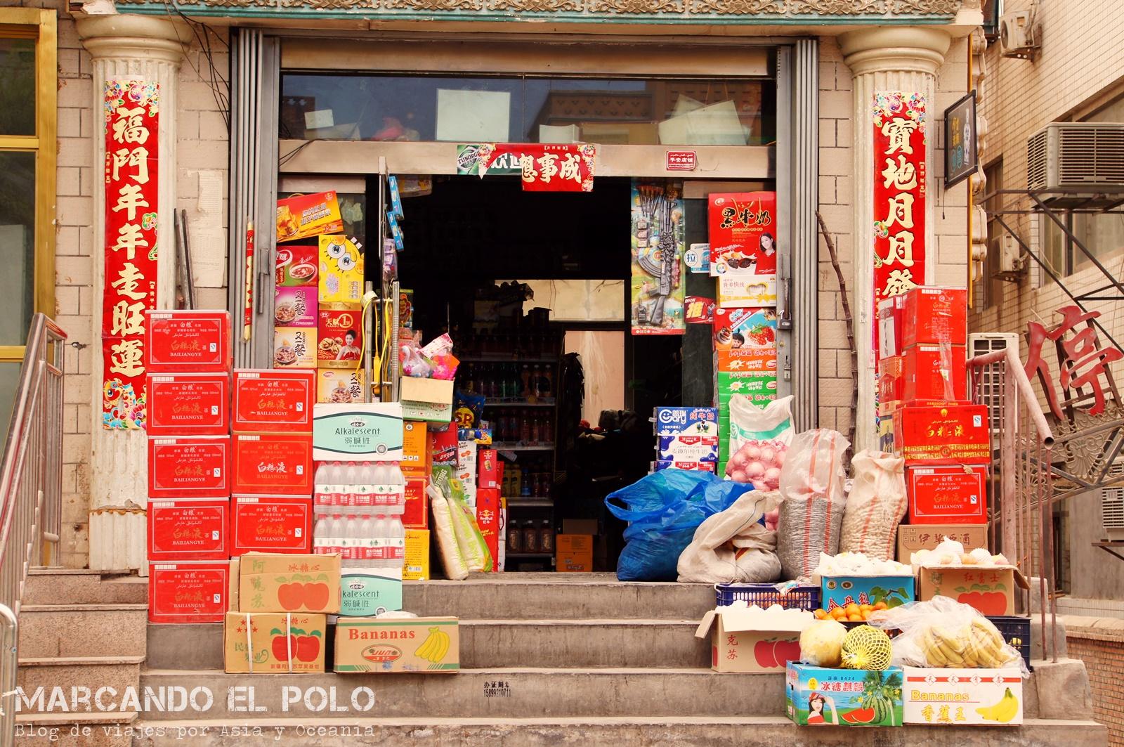 Supermercado chino en China