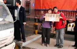 Autostop Viajar a dedo por China portada