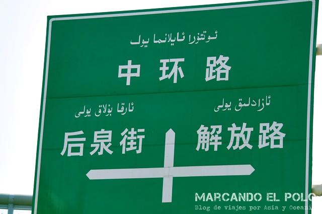 En el Oeste, los carteles de la ruta están sólo en chino y en uighur, así que vas a tener que memorizar los caracteres. No es tan difícil como parece...