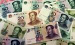 Presupuesto para viajar a china 20 (2)