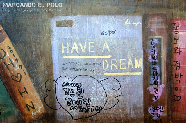 Have a dream (and make it real)