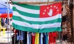 Bandera de Abjasia