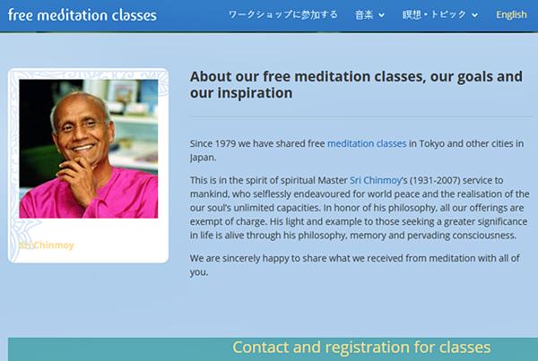 cosas-gratis-tokio-clases-meditacion