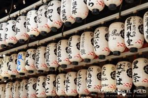 Viajar a Japon - linternas en Yasaka shrine, Kyoto