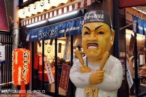 Restaurante de kashikatsu