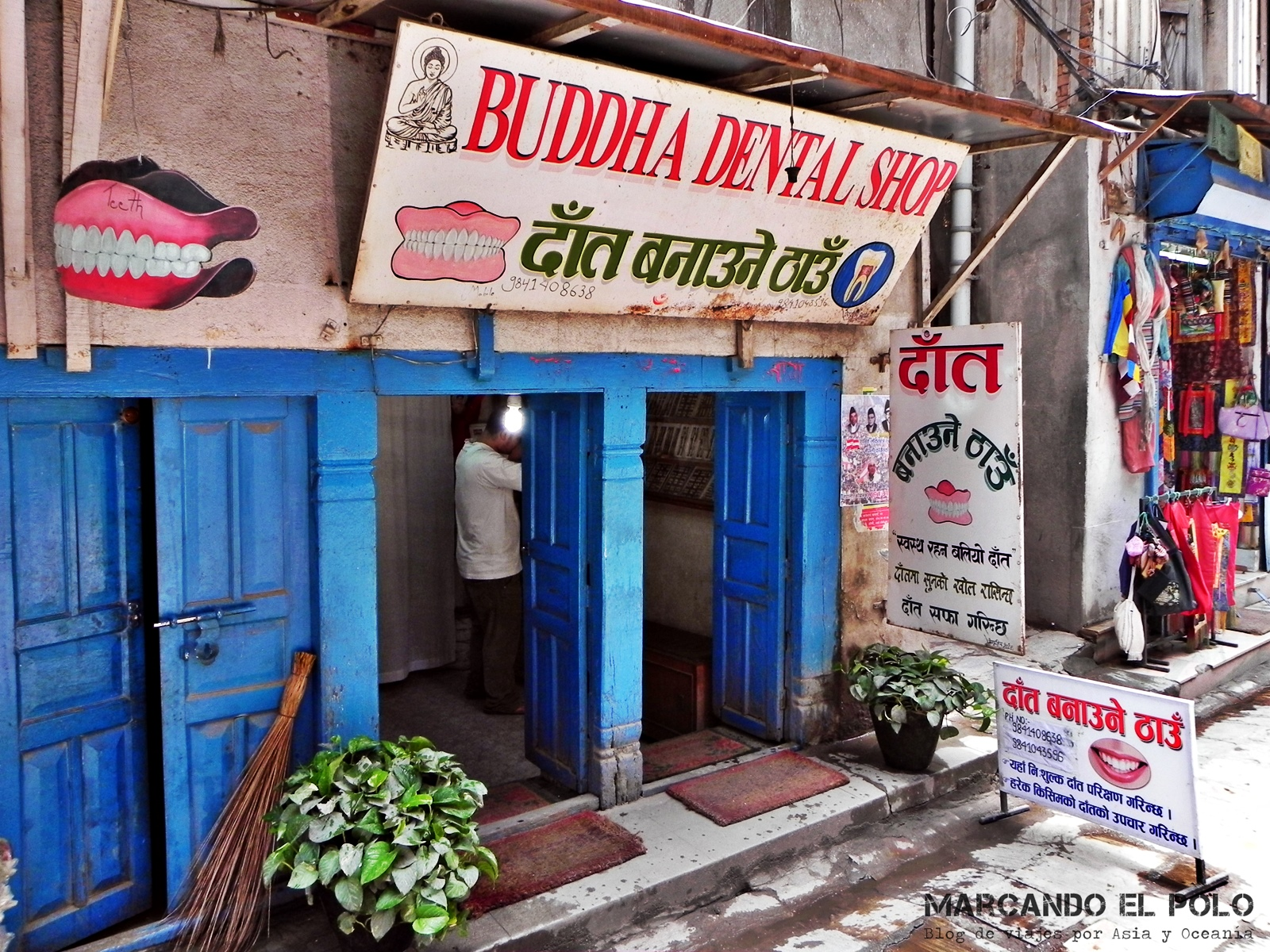 Seguro de viaje: Dentista en Katmandu, Nepal
