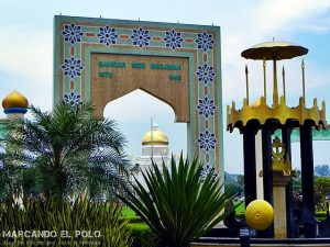 Viajar a Brunei - Taman Haji Sir Muda Omar Ali Saifuddien