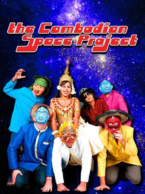 Musica del Sudeste asiatico - Cambodia Space Project, Camboya