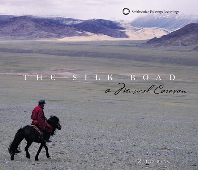 Musica de Asia Central