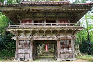 Viajar a Japon - Templo Manidera, Tottori