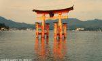 Viajar a Japon - Torii flotante, Miyajima