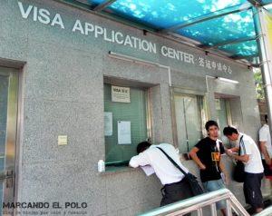 Visa de Mongolia - Embajada de Mongolia en Beijing