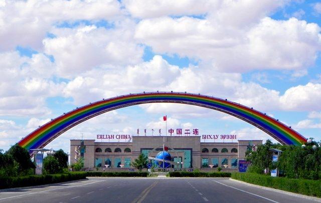 Visa de Mongolia: Frontera Erlian-Zamin Uud