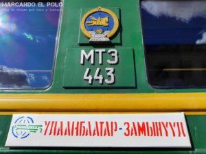 - Tren Zamin Uud - Ulan Bator