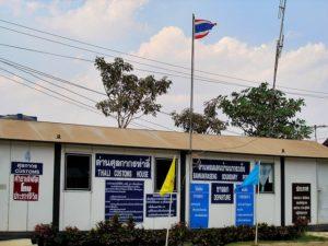 Fronteras de Tailandia - Ban Na Kra Seng (Tailandia)-Nam Heuang (Laos)