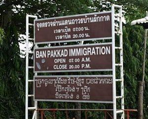 Fronteras de Tailandia - Baan Pak Kad (Tailandia)-Phsar Prum (Camboya)