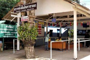 Fronteras de Tailandia - Chong Chom (Tailandia)-Osmach (Camboya)