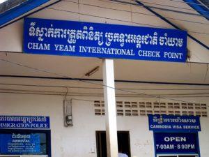 Fronteras de Tailandia - Hat Lek (Tailandia)-Cham Yeam (Camboya)