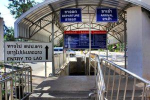 Fronteras de Tailandia - Chong Mek (Tailandia)-Vang Tao (Laos)