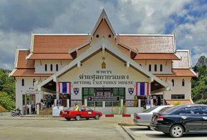 Fronteras de Tailandia - Betong (Tailandia)-Pengkalan Hulu (Malasia)
