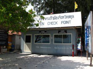 Fronteras de Tailandia - Ko Lipe (Tailandia)-Langkawi (Malasia)