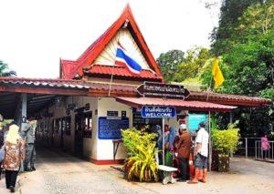 Fronteras de Tailandia - Wang Prachan (Tailandia)-Wang Kelian (Malasia)