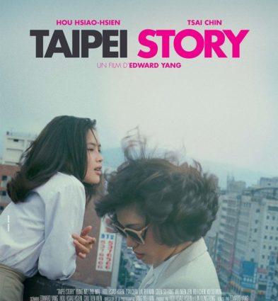 Las mejores películas taiwanesas: Taipei Story