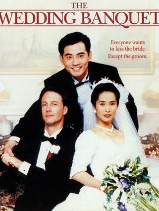 Las mejores películas taiwanesas: El banquete de bodas