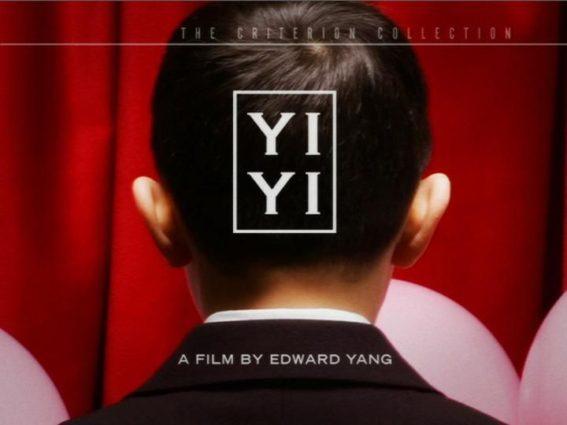 Las mejores películas taiwanesas: Yi Yi
